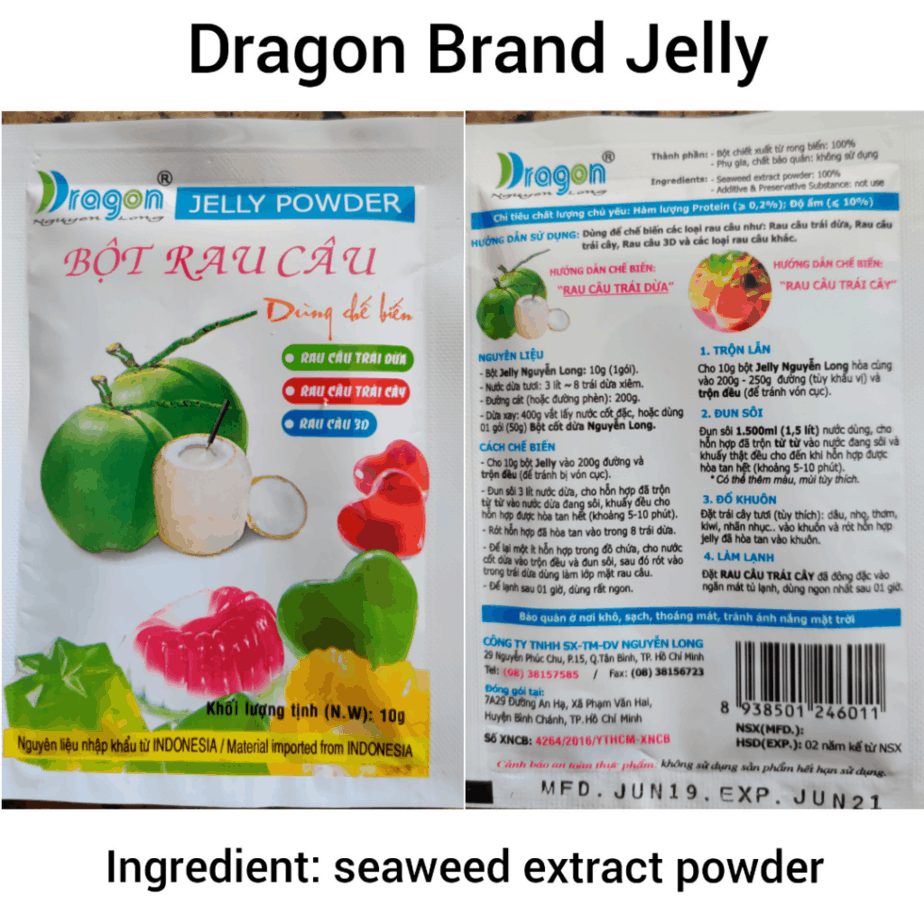 Jelly powder package showing front and back